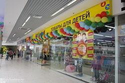 Открыть детский магазин не сложно