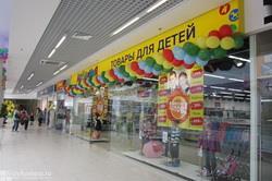 Павильон детских товаров в торговом центре
