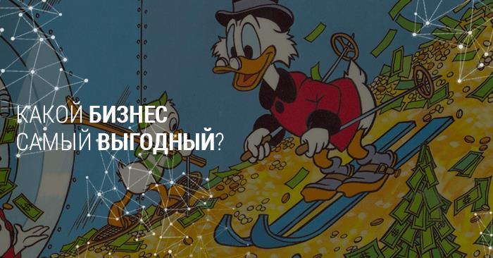 kartinka_9it5-min