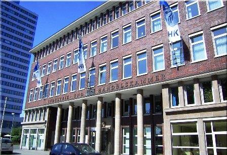 Industrie und Handelskammer (торгово-промышленная палата)
