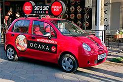 Специальный автомобиль для доставки суши