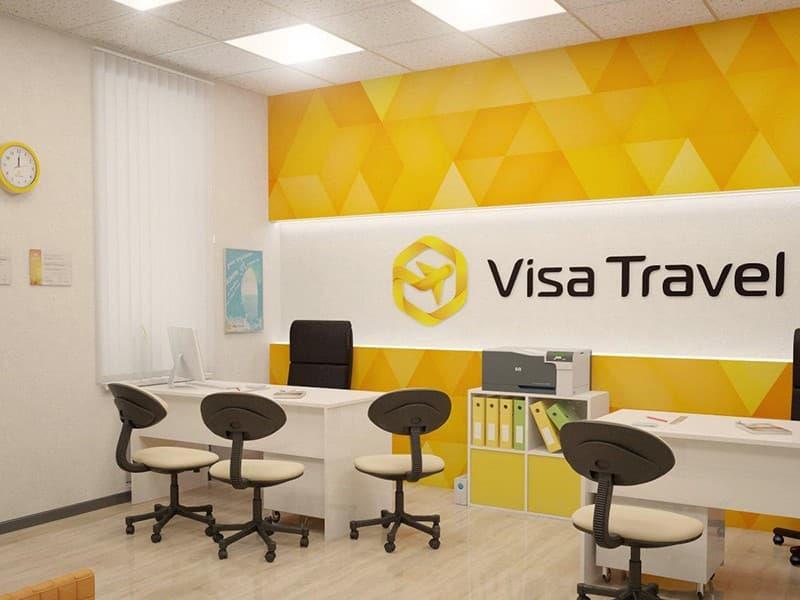 Рисунок 1. Представительство компании Visa Travel. Источник: shipkovdenis.ru