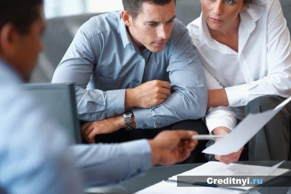 Получение бизнес кредита