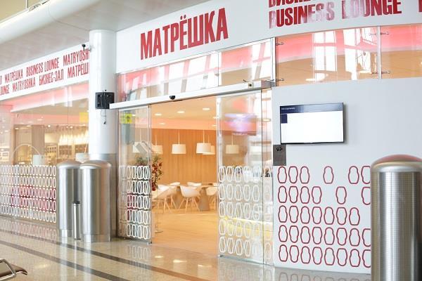 Бизнес-зал Матрешка-Шереметьево_003