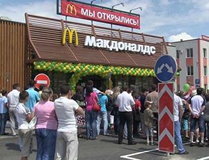 франчайзинг Макдональдс в России