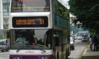 Сингапур транспорт