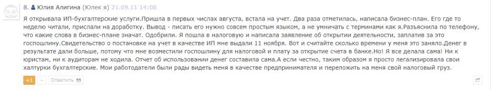 screenshot-forum.infostart.ru-2018-02-20-15-42-27-044
