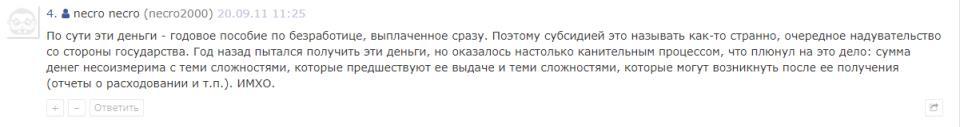 screenshot-forum.infostart.ru-2018-02-20-15-41-38-461