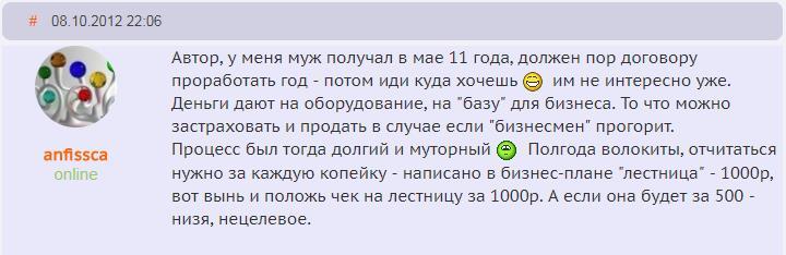 screenshot-www.detkityumen.ru-2018-02-20-15-39-31-583