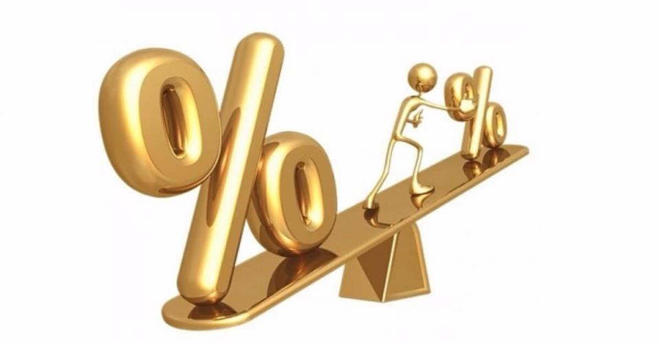 Смотрите не только на процент прибыли