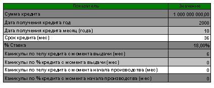 1.24.12.jpg
