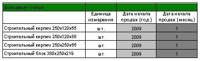 1.24.1.jpg