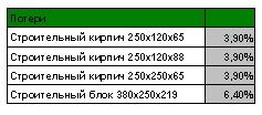 1.24.11.jpg