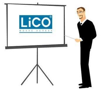 Тренинги LiCO