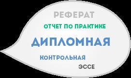 tab1 asset2