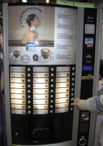 """Автомат от """"Сиба-Вендинг"""""""