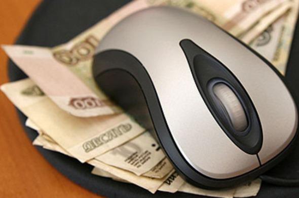Деньги и мышка