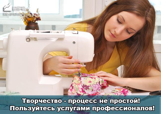 Young caucasian woman using a sewing-machine