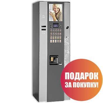 Кофе автомат Coffeemar G546