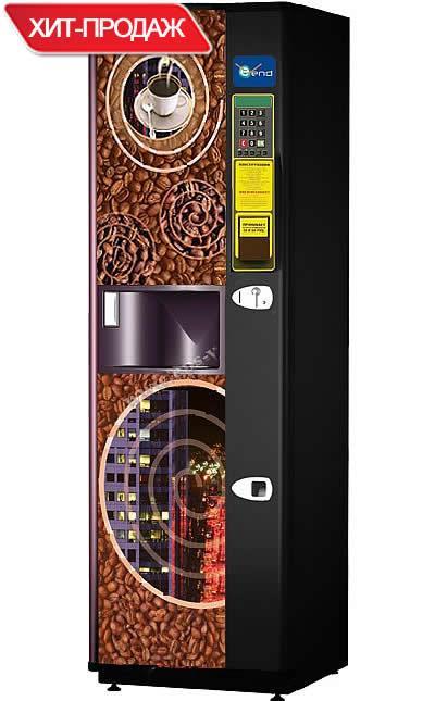 Кофейный автомат eVend 8
