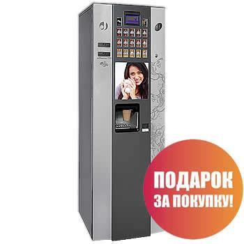 Кофейный автомат Coffeemar G250