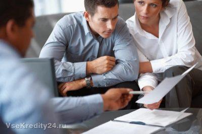 Россельхозбанк Кредиты малому бизнесу условия