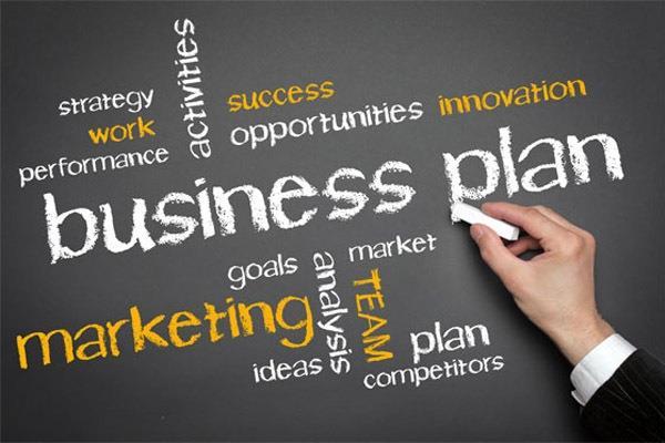 Основные положения бизнес плана