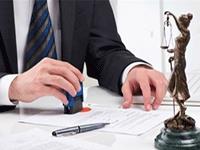 Юридический бизнес