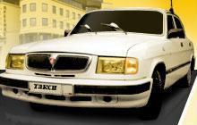 Скачать готовый типовой бизнес-план службы такси