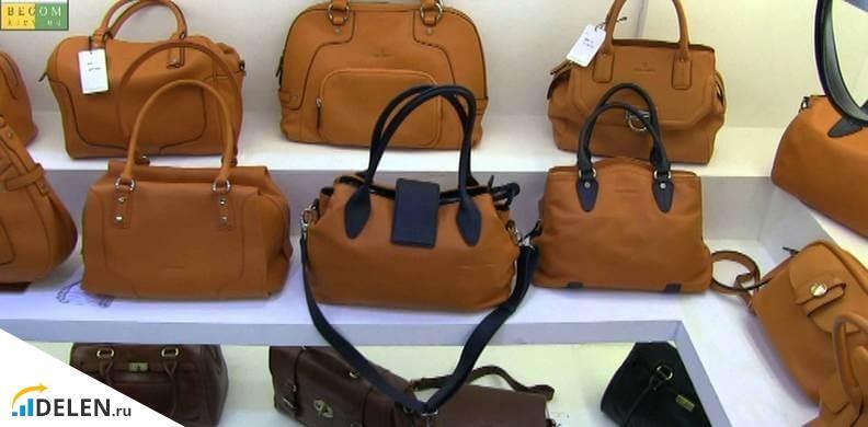 Брендовые сумки из Китая