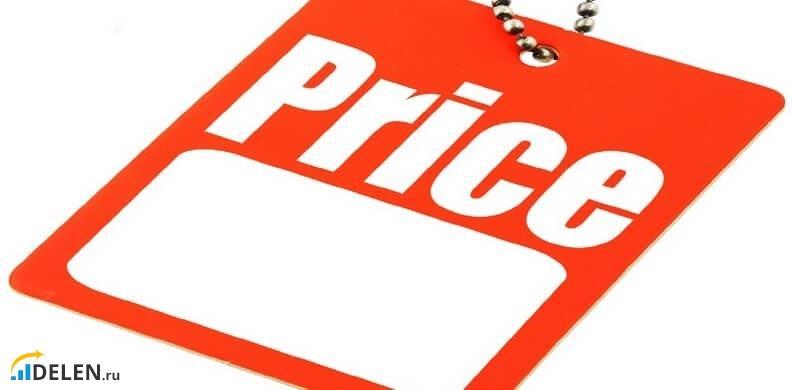 Цены на китайские товары