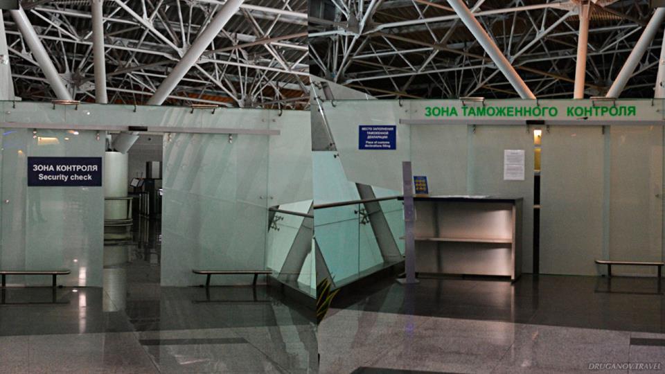 Отдельный выход на досмотр в аэропорту