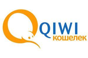 Qiwi-кошелек как самая практичная платежная система