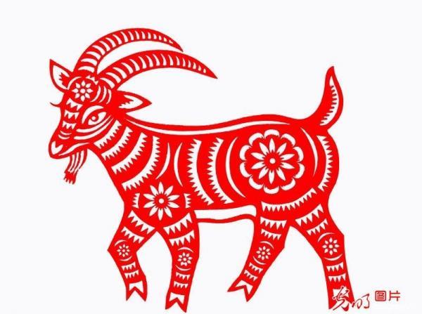 Коза восточный гороскоп