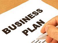 Готовый бизнес-план