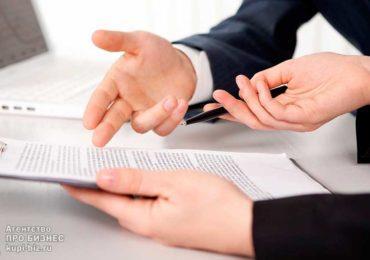 «Сверху вниз и по диагонали»: читаем договор так, чтобы не быть обманутым