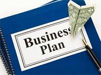 Успешный бизнес-план
