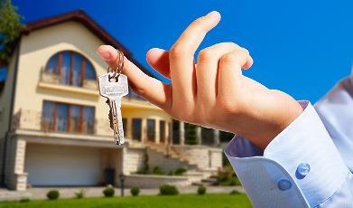 Коллективное владение имуществом