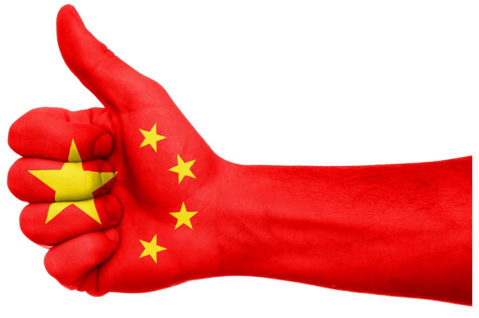 Одобрение для бизнес визы в Китай