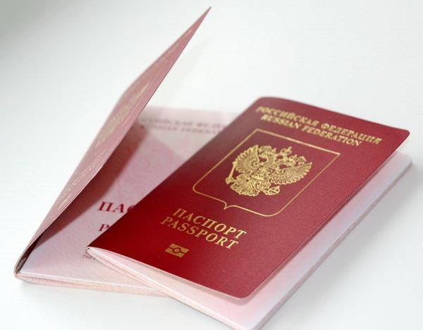 Подача паспорта на бизнес визу в Китай