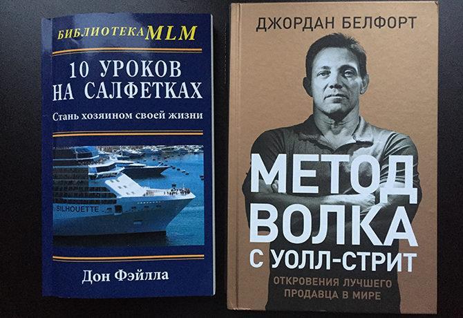 В настоящее время я изучаю две великолепные книги