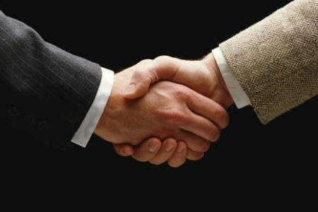 Заключение сделки по продаже