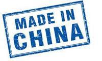 Бизнес туры в Китай - организация и планирование поездки в Гуанчжоу