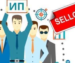 Как продать бизнес ИП другому человеку