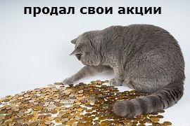 акционерное общество_акционер