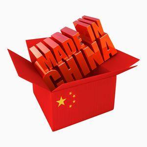 Правила организации оптовой и розничной торговли китайских товаров