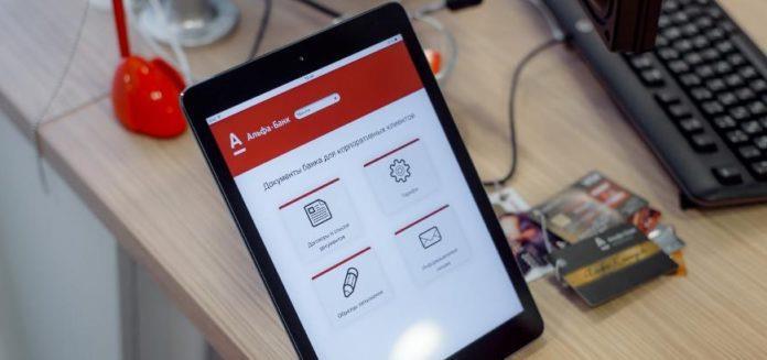 Альфа Банк Бизнес Онлайн мобильное приложение