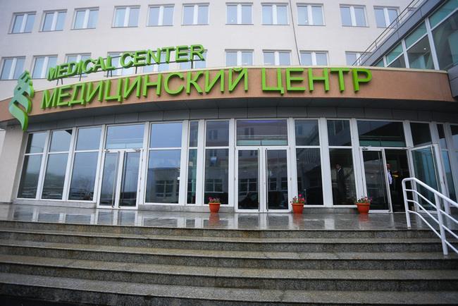 Здание медицинского центра