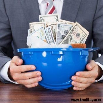 Государственная программа кредитования бизнеса