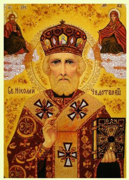 Святой Николая Чудотворец с Христом и Богородицей